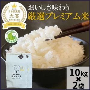 特別栽培米 玄米 5キロ 豊コシヒカリ|okamotonojostore