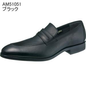 ASAHI アサヒ tk51-05 ブラック アサヒシューズ メンズ ビジネスシューズ ゴアテックス ローファー  靴|okamotoya