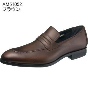 ASAHI アサヒ tk51-05-br ブラウン アサヒシューズ メンズ ビジネスシューズ ゴアテックス ローファー  靴|okamotoya