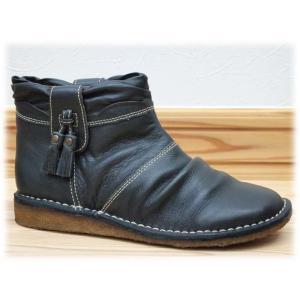 hiromichi nakano ヒロミチナカノ 589H ネイビー フリンジショートブーツ 訳ありアウトレット  店頭展示品 レディース 靴|okamotoya