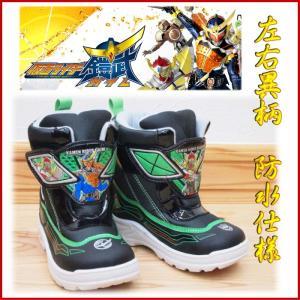 仮面ライダーガイム/仮面ライダー鎧武 瞬足でおなじみのアキレス製  C-616 C616 CWC6160 黒 ブラック・ シルバー    fs04gm apap8 子供靴 ウ okamotoya