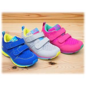 MIZUNO ミズノ ハグモック ピンク キッズ・ジュニア  子供靴 okamotoya
