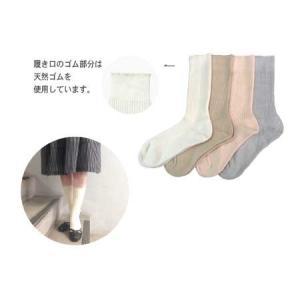 Natural Style ns8125l 綿100%リブソックス 天然染色「彩土(はに)染めソックス」 レディースサイズ オーガニックコットン 日本製  ソックス okamotoya