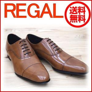 REGAL リーガル 011RAL ストレートチップ ブラウン メンズ ビジネスシューズ フォーマルシューズ 靴 ビジネスマン就活学生にオススメ|okamotoya