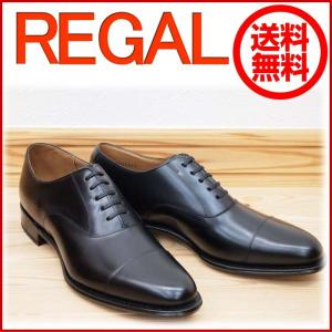 REGAL リーガル 01DRCD ストレートチップ ブラック メンズ ビジネスシューズ フォーマルシューズ 靴 ビジネスマン就活学生にオススメ|okamotoya