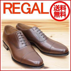 REGAL リーガル 01DRCD ストレートチップ ダークブラウン メンズ ビジネスシューズ フォーマルシューズ 靴 ビジネスマンや就活生にもオススメ|okamotoya