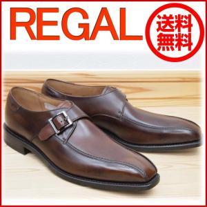 ビジネス・フォーマルともに な革靴 REGAL 04ARBD スワールモンク リーガル ダークブラウン メンズ ビジネスシューズ 靴ビジネスマン就活学生にオススメ|okamotoya