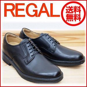 REGAL 101w 101wah プレーントウ リーガルウォーカー ブラック メンズ ビジネスシューズ 靴 ビジネスマン就活学生にオススメ|okamotoya