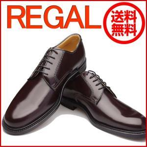 【27.0〜28.0cm】 リーガル 人気継続定番モデル 外羽プレーントゥ REGAL 2504NAEB ブラウン メンズ ビジネスシューズ 靴 大きいサイズ|okamotoya