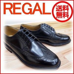 【27.0cm〜28.0cm】 リーガル  人気継続定番モデル 外羽ウィングチップ REGAL 2589NEB  ブラック メンズ  ビジネスシューズ 靴 大きいサイズ|okamotoya