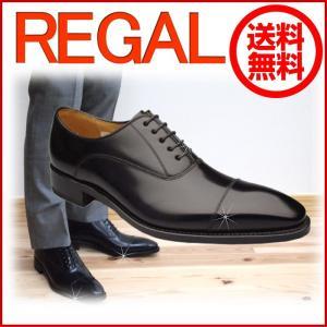 ビジネス・フォーマルともに な革靴 REGAL 315R 315RBD リーガル ブラック メンズ ビジネスシューズ  リーガル  靴 ビジネスマン就活学生にもオススメ|okamotoya