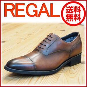 リーガル REGAL ビジネスシューズ  GORE-TEXゴアテックスモデル 35HR 35HRBB ストレートチップ ブラウン メンズ 靴 革靴 完全防水|okamotoya