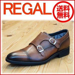 リーガル ビジネスシューズ  GORE-TEXゴアテックスモデル REGAL 37HRBB ブラウン メンズ ビジネスシューズ リーガル 靴 革靴完全防水 サイドストラップダ|okamotoya