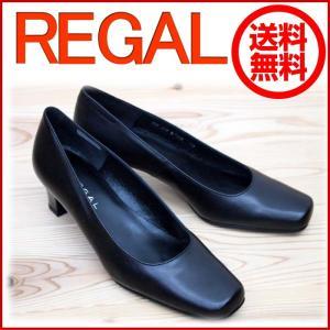 レディースパンプス 4.5cmヒール REGAL 6768L8 ブラック リーガル レディース 靴 レデイース ladies   土曜営業|okamotoya