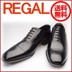 リーガル  REGAL 725r 725ral ストレートチップ ブラック メンズ ビジネスシューズ 靴 ビジネスマン就活学生にオススメ|okamotoya