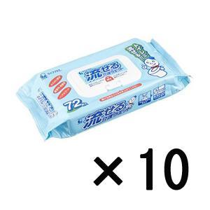 おしりふき ウエット ライフプラス 流せる介護ウェット(10個入)