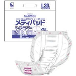 大人用紙おむつ 尿取りパッド 尿とり 夜用 長時間 オムツ メディパッドワイドエアリーL(30枚入り)