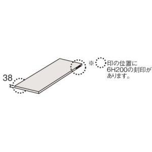 オカムラ 6H型中軽量棚 棚板セット 棚板 1枚+ブラケット 1組 2個|okamura