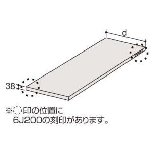 オカムラ マルチモジュールシェルフ 棚板+ブラケット 一式|okamura