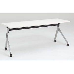 オカムラ フラプター サイドフォールドテーブル 棚板無し・幕板付きタイプ 1800W×450D mm okamura