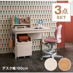 オカムラ Okamura WEB公式ショップ限定 学習机 スタディデスク CUORE クオーレ 【デスク・ワゴン+ブックスタンド】セット お客様組立 865W1S|okamura