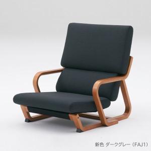 【雑誌掲載 男の隠れ家 12月号】オカムラ Basso バッソ 低座椅子 グッドデザイン賞受賞 送料込み|okamura
