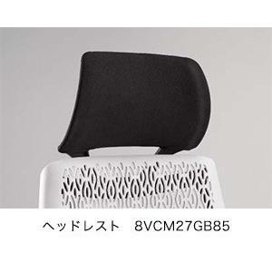 オカムラ VCM2 チェア用ヘッドレスト ブラック 送料無料|オカムラ公式ショップ PayPayモール店