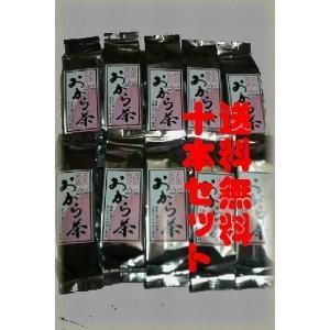 おから茶 10本 国産大豆100% 4gティーバッグ18入り |okaraya