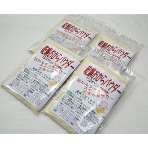 おからパウダー超微粉 150メッシュ 130g4個 国産大豆100%|okaraya