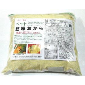 ペット 乾燥おから 800g 国産大豆100%|okaraya