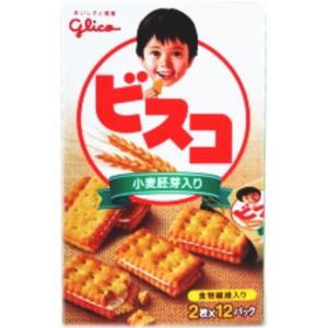 グリコ ビスコ小麦胚芽入り 24枚(2枚×12パック×5個入
