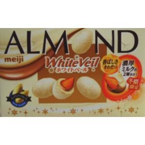 明治 アーモンドチョコレートホワイトベール59g×10個