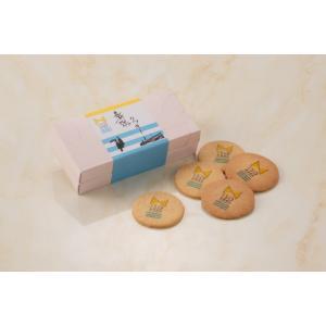 新潟開港150周年記念 新潟クッキー5個入|okashi-kikuya