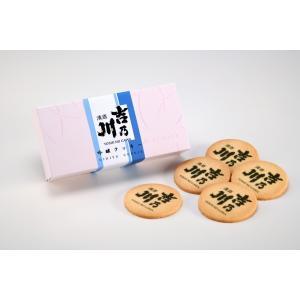 吟醸クッキー 5枚入|okashi-kikuya