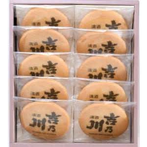 吟醸クッキー 10枚入 okashi-kikuya