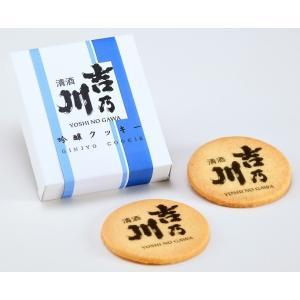 吟醸クッキー 2枚入|okashi-kikuya