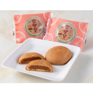 交響菓(りんご)|okashi-kikuya