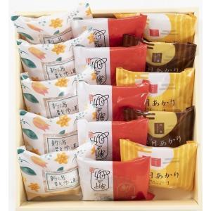 新潟銘菓15個入|okashi-kikuya