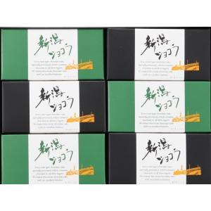 新潟ショコラ6個入|okashi-kikuya