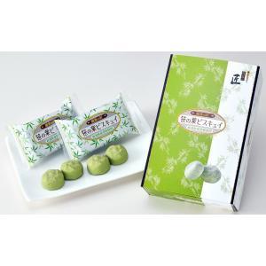 笹の葉ビスキュイ 5個入|okashi-kikuya