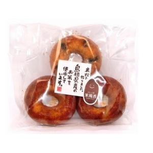 大東農産加工場 焼リング 3個 10コ入り (1000081)|okashinomarch