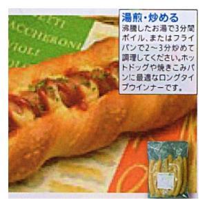 (単品) UCC業務用 日本ハム シャウエッセン 38g×10個(冷凍) (254292000s)