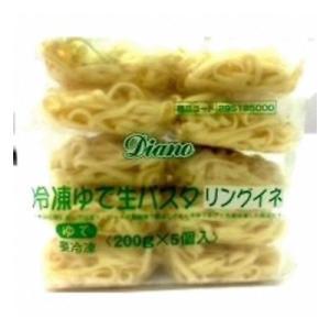 (単品) UCC業務用 ディアーノ ゆで生パスタリングイネ 200g×5食(冷凍)