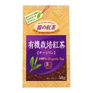UCC業務用 霧の紅茶 有機栽培紅茶 ダージリン 50g×24個|okashinomarch