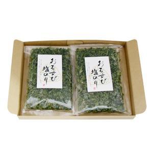(全国送料無料) 森田製菓 おむすび塩のり 30g 2コ入り メール便 (4511401068002x2m) okashinomarch