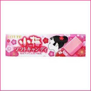 ロッテ 小梅ソフトキャンディ 10粒 10コ入り|okashinomarch