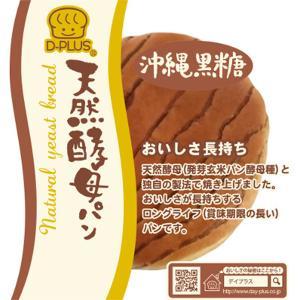 デイプラス 天然酵母パン 沖縄黒糖 12コ (4571170190069)|okashinomarch