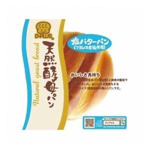 デイプラス 天然酵母パン 塩バター 12コ (4571170190090)|okashinomarch