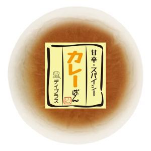 デイプラス カレーぱん 1個 12コ入り (4571170195026)|okashinomarch