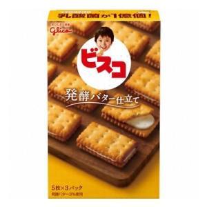 グリコ ビスコ 発酵バター仕立て 15枚 120コ入り 2015/02/10発売|okashinomarch